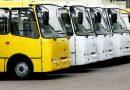 14 жовтня автобуси з і до Рави курсуватимуть зі змінами