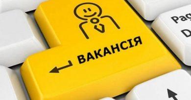Підприємство на Жовківщині пропонує вакансії на понад 10 посад