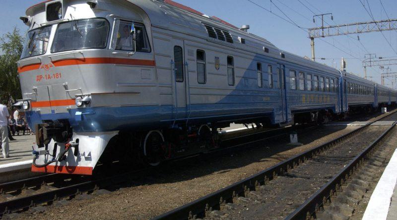 14, 15 та 16 червня не курсуватимуть поїзди