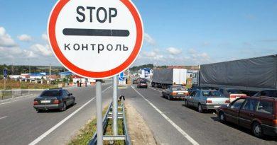 """У найближчий місяць у """"Раві-Руській"""" буде ускладнено рух через кордон"""