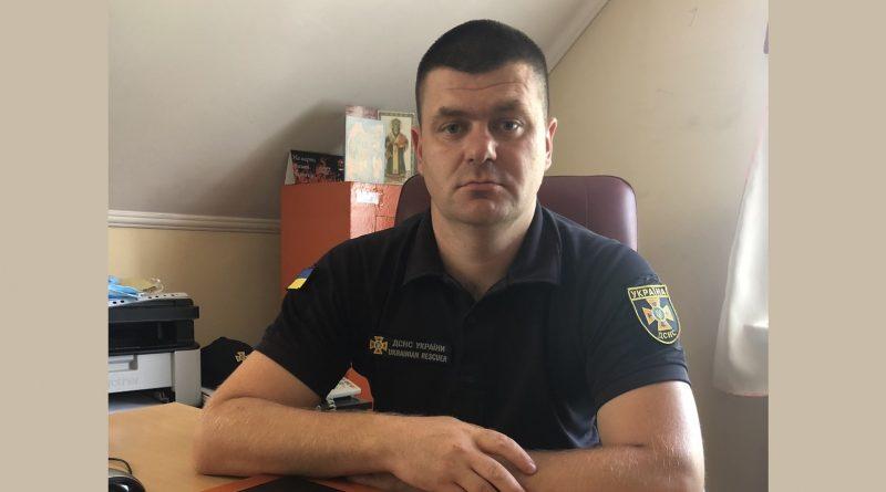 Равчанина призначили начальником районного відділу служби з надзвичайних ситуацій