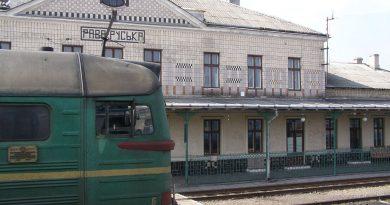 Поїздів зі Львова до Варшави через Раву-Руську не буде