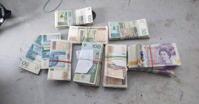 """У """"Раві-Руській"""" вилучили валюти на 1 млн. грн."""