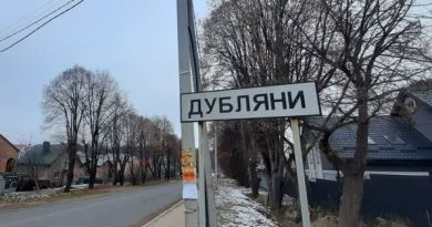Дубляни виключили зі складу Львівської громади