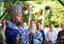 13 вересня Заглину відвідає Митрополит Епіфаній